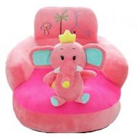 Fotoliu bebe din plus cu spatar si suport de picioare,elefantel roz multicolor
