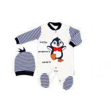 Salopeta cu caciulita Pinguin 6-9 luni