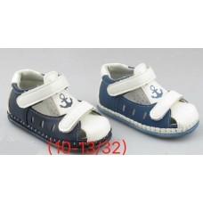 Sandale baieti-engross