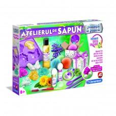 ATELIERUL DE SAPUN